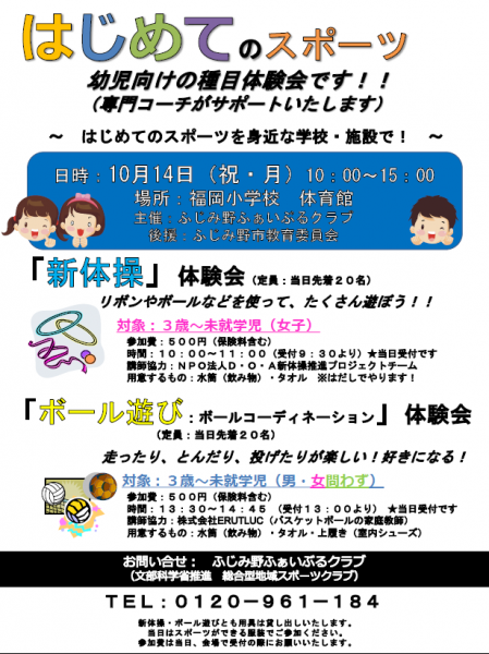 ivent20131014