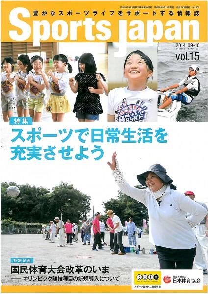 sporst japan201409_10